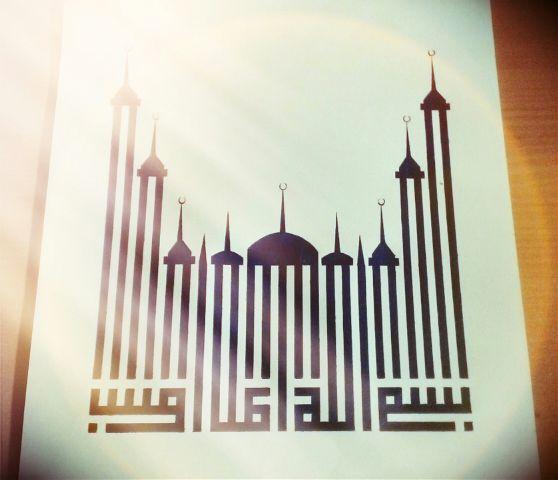 #calligraphy,#art,#build,#mosque,#bismillah